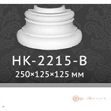 Базы и капители Classic home HK2215-B