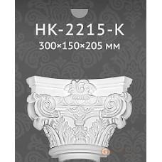 Базы и капители Classic home HK2215-K