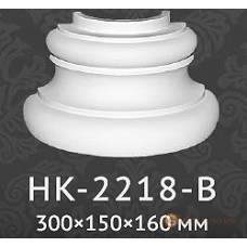 Базы и капители Classic home HK2218-B