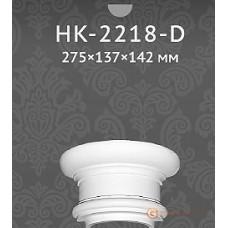 Базы и капители Classic home HK2218-D