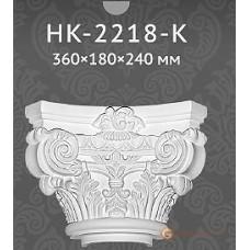 Базы и капители Classic home HK2218-K