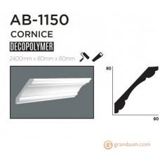 Карниз с гладким профилем Decolux AB1150