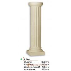 Пьедесталы• статуи•фонтаны Gaudi Decor L904