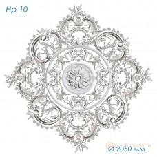 Наборная розетка из гипса Нр-инд. 10 диаметр 2050 мм