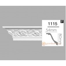 Карниз гибкий Home Decor 1115 (2,44м) Flex