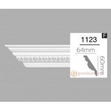 Карниз гибкий Home Decor 1123 (2,44м) Flexi