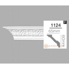 Карниз гибкий Home Decor 1124 (2,44м) Flexi