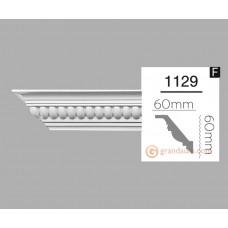 Карниз гибкий Home Decor 1129 (2,44м) Flexi
