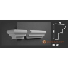 Подоконник фасадный Fastrock ПД-001 90*115 ММ