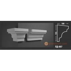 Подоконник фасадный Fastrock ПД-007 100*155 ММ