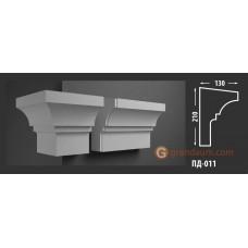Подоконник фасадный Fastrock ПД-011 130*210 ММ