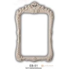 Декоративное обрамление, для зеркал Vip decor EB- 51